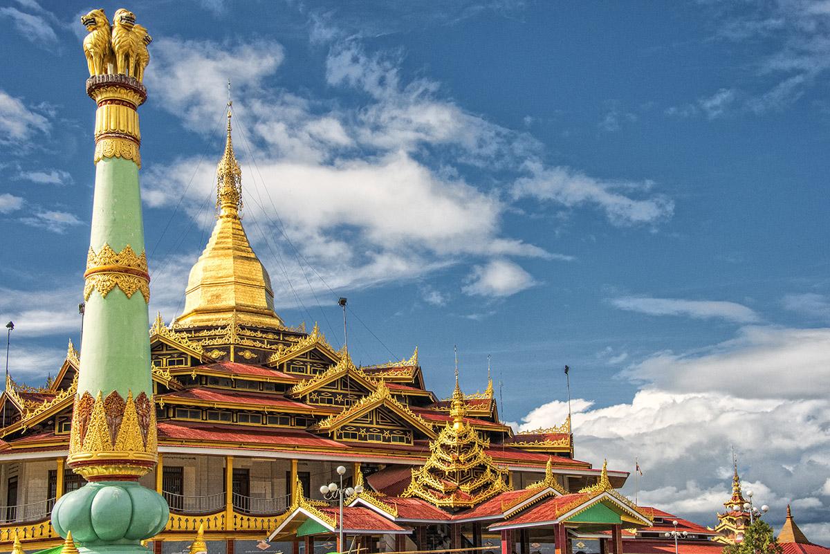 Blue Sky Temple